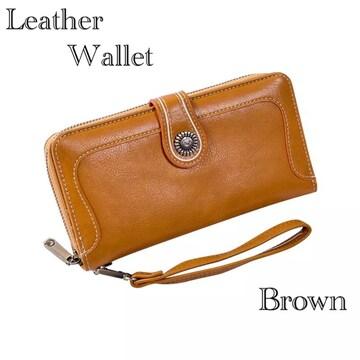 長財布 財布 レザー  革 お札入れ 小銭入れ カード入れ