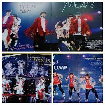 ★NEWS&JUMP&Travis★切り抜き★LIVE  REPORT♪