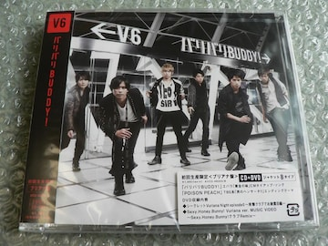 新品/V6『バリバリBUDDY!』初回限定盤B【ブリアナ盤】CD+DVD