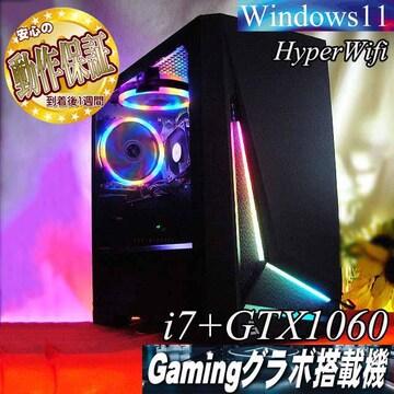【★Win11★GTX1060+i7ゲーミング】フォートナイト/Apex◎