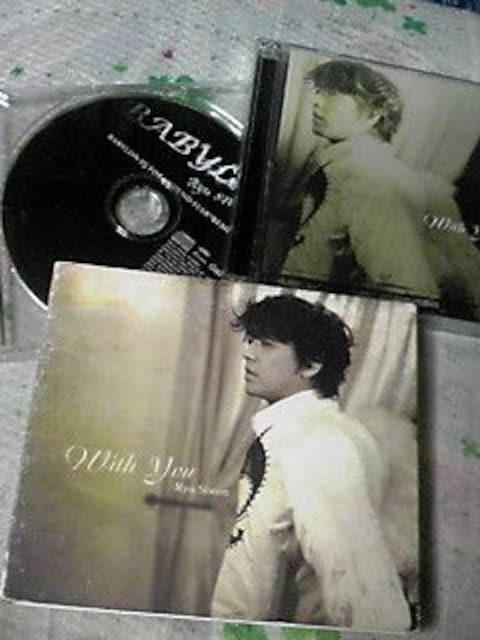 送料無料With You3枚組CD+DVD 限定リュシウォン < タレントグッズの