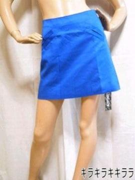 美シルエットブライトネオンカラー*タイトスカートブルーM