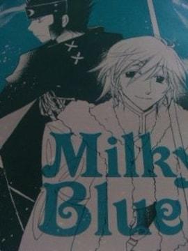 ツバサファイ黒同人誌MilkyBlue