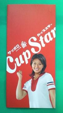 〓浅尾美和500円×3枚組抽プレ図書カード