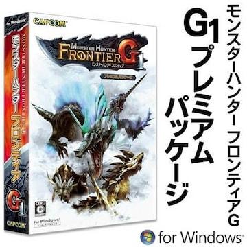 ☆モンスターハンター forWindows フロンティア G級の新境地