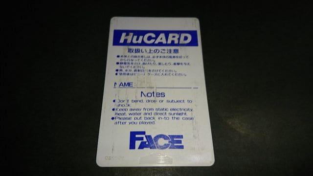 PCE サイバークロス / PCエンジン Huカード < ゲーム本体/ソフトの