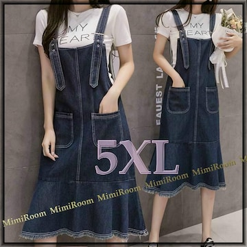 〜4L5L【大きいサイズ】マーメイドフレア&フリンジ☆デニムジャンスカワンピ