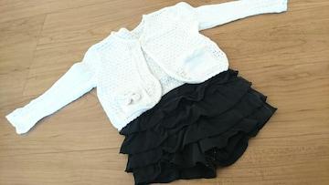 コムサ・デ・モード*羽織、スカートセット*フォーマルに*中古