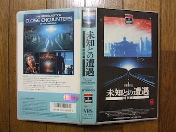 VHS 映画「未知との遭遇 特別編」中古!