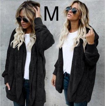 新品☆フード付き♪モコモコゆるゆるジャケット ブラック M