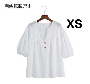 white カットレース 刺繍 ブラウス ZARAお好きな方に★XS