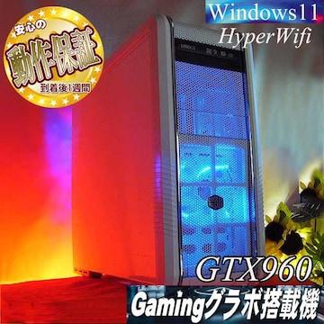 【C-Master☆ハイパー無線ゲーミングPC】フォートナイト/Apex