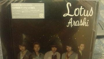 激安!超レア!☆嵐/Lotus☆初回限定盤/CD+DVD☆新品未開封!