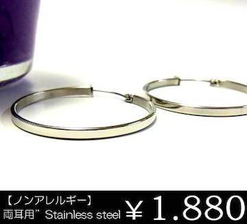 【両耳用】3.5cm フープステンレスピアス-プレゼント-ギフト