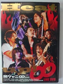 関ジャニ∞ Heat up