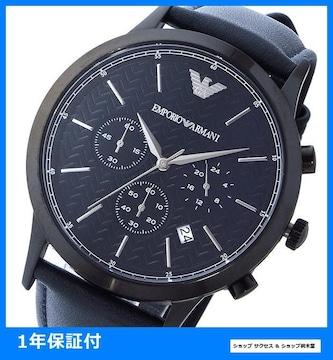 新品 即買い■エンポリオ アルマーニ腕時計 AR2481 ブラック