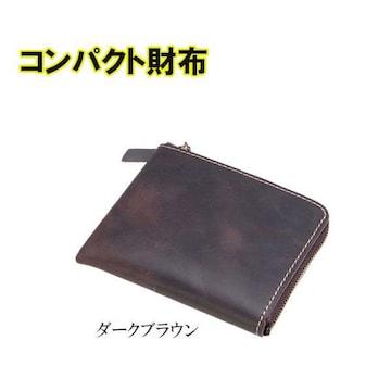 ♪M コンパクトに持ち運べる シンプルなデザイン コンパクト財布/DBR