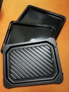 パナソニック オーブンレンジ ビストロ 新品グリル皿&角皿セット