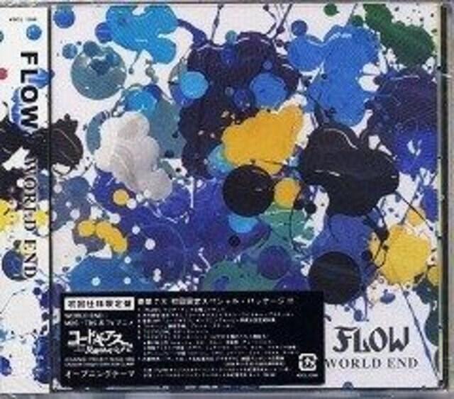 FLOW★WORLD END★初回仕様限定盤★未開封/コードギアス  < タレントグッズの