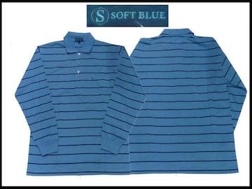 新ボーダーストライプポロー L ライトブル色 Soft Blue