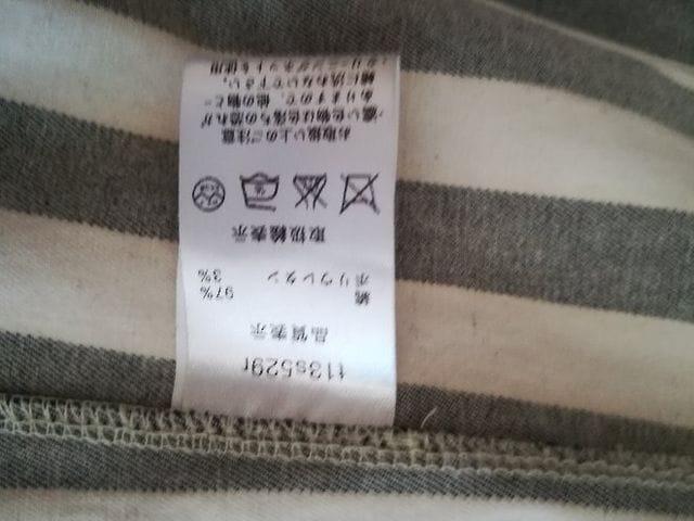 未使用★大人気★太ボーダーシャツジャケット < 女性ファッションの