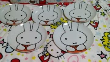 ☆LAWSON☆ミッフィーお皿5枚組