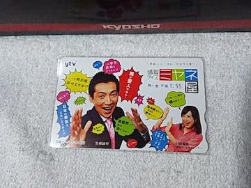 図書カード500 川田裕美 未使用
