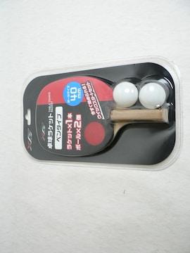 XG卓球ラケット ペンホルダー  ボール2個付◆未開封品