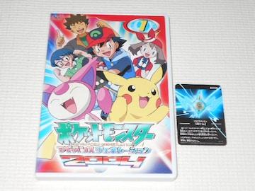 DVD★ポケットモンスター アドバンスジェネレーション 2004 1