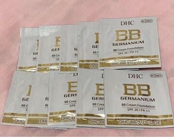DHC☆BBクリームGEサンプル10個♪ナチュラルオークル02