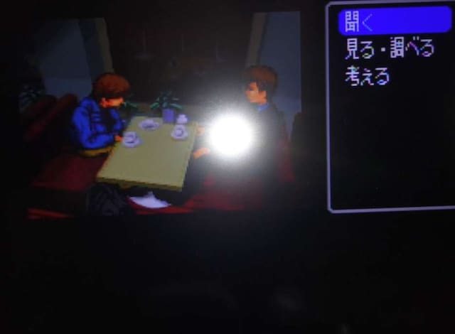 ファミコン探偵倶楽部 Part2 カセットのみ < ゲーム本体/ソフトの