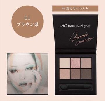 安室奈美恵★アイカラーコレクション01/当選品