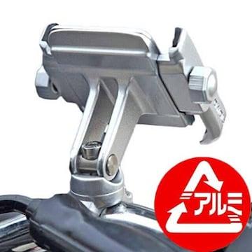 色シルバー サイズ自転車、バイク兼用 ニコマク NikoMaku バイク
