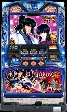 実機 バジリスク〜甲賀忍法帖〜絆MK◆コイン不要機付◆