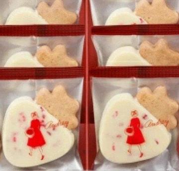 オードリー お菓子 ハローベリー 12個入り 1箱