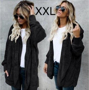 新品☆フード付き♪モコモコゆるゆるジャケット ブラック XXL