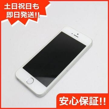 ●安心保証●超美品●DoCoMo iPhoneSE 16GB シルバー●