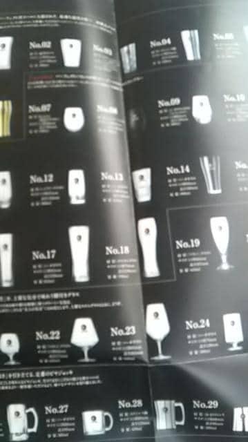 サッポロ、生ビール黒ラベル44種から選べるビヤグラス応募シールのみ50枚 < チケット/金券の