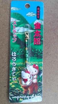 新品・ハローキティファスナーマスコット・金太郎・箱根限定