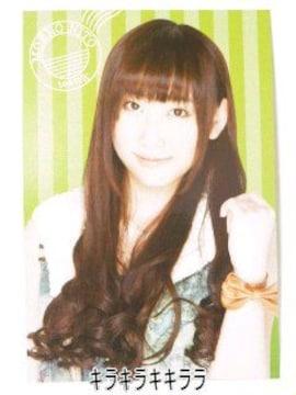 《New》AKB48*チームK★郵便局限定★特製*ポストカード【仁藤萌乃】