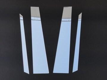 クロームメッキ超鏡面ピラーモール ウィンダム 30系 ES300