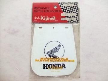 当時物 新品 キジマ ホンダ フェンダーフラップ 旧車 イノウエ
