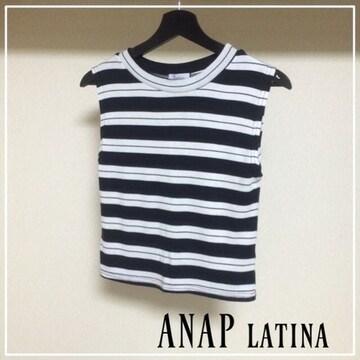 ANAP latina ランダムボーダーハイネックトップス