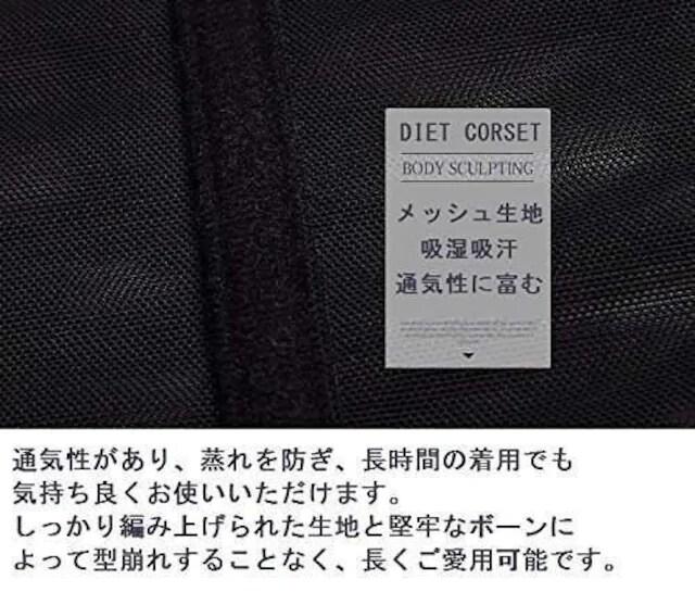 ☆効果抜群☆ダイエット用 コルセット やせる 6段フック★M < ヘルス/ビューティーの