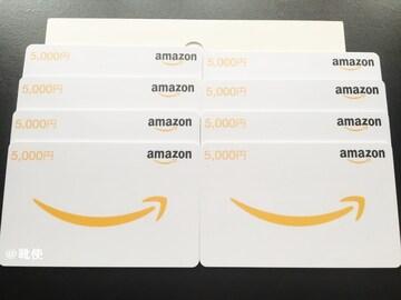 Amazonギフト券40000円分☆モバペイ各種/即日発送/ポイント