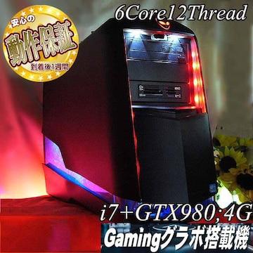 【☆AlienWare R4☆i7ゲーミングPC】フォートナイト・Apex◎