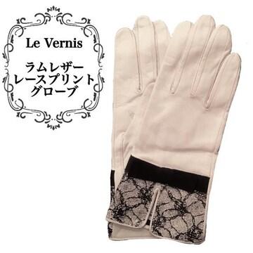 *Le Vernis*本革*レースプリント*ラムレザー手袋*