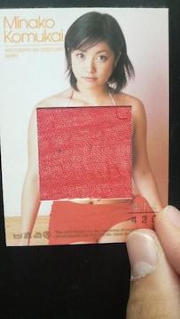ボム 小向美奈子 コスチュームカード