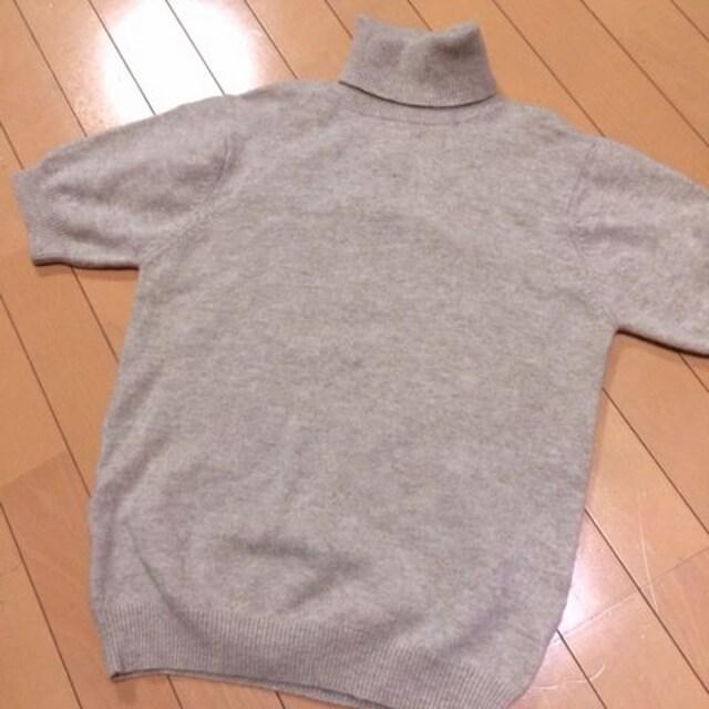 新品◆ウール混ハイネック半袖セーター◆Lベージュ  < 女性ファッションの