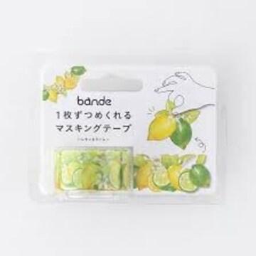 【新品】マスキングテープ*綺麗!レモン